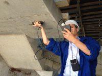 Оценка технического состояния здания
